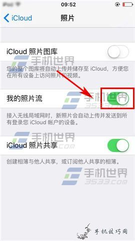 <a href=http://www.jiqiaonet.com/iphone/ target=_blank class=infotextkey>iPhone</a>6sPlus照片流